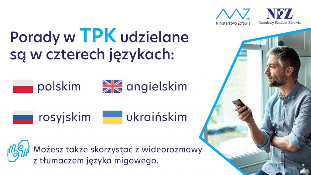 Teleplatforma Pierwszego Kontaktu - porady udzielane w czterech językach.jpeg