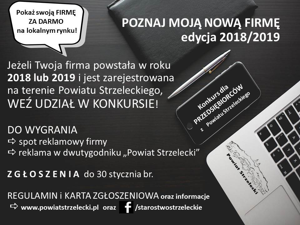 PLAKAT PMNF 2019.jpeg